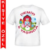 - Çiftlik Evi Kişiye Özel Baskılı T-Shirt