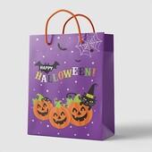 - Halloween Karton Hediye Çantası