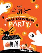 - Halloween Partisi Davetiye Kartı