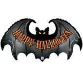 - Happy Halloween Yarasa Folyo Balon