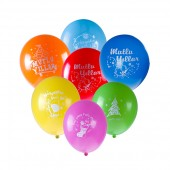 - Mutlu Yıllar Karışık Renk Lateks Balon.