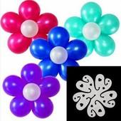 Papatya Çiçek Balon Yapma Aparatı - Thumbnail